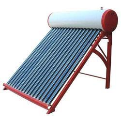Portable Solar Water Heater