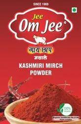 OmJee GaiChhap Kashmiri Chilli Powder