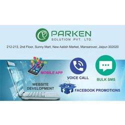Bulk Voice Call Service