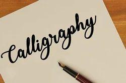 Calligraphy Course, Saharanpur