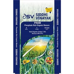 Siddhi Vinayak PROM Phosphate Rich Organic Manure, Packaging Size: 50 Kg, Packaging Type: Hdpe Bags