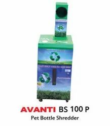 PET BOTTLE SHREDDER FOR PUBLIC PALCES