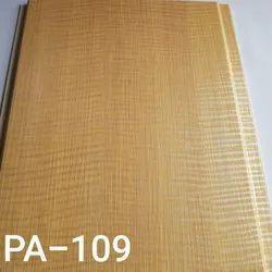 Fancy Plain Ceiling Panel
