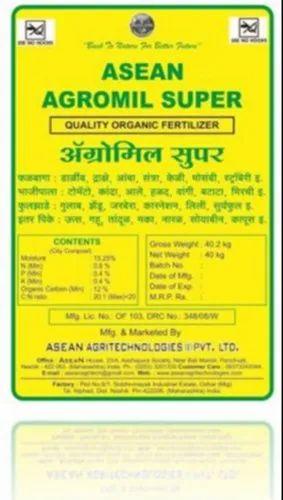 Organic Manure Agromil (Super)