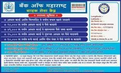 Banking Related Services