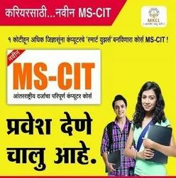 MSCIT Training Institutes Service