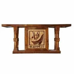 Wooden and Fiber Altar Table