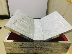 Wooden Handicraft Decorative Silver Holy Quran Stand And Book Stand Box