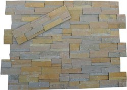 Katni Yellow Sandstone Cladding