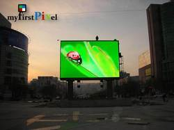 P8 Outdoor LED Advertising Display Screen