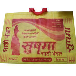 Printed Non Woven Shopping Bag, Size: 15x17x5 inch