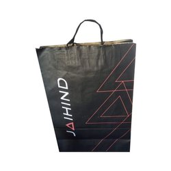 Multicolor Printed Disposable Kraft Paper Carry Bag, For Shopping, Capacity: 2kg