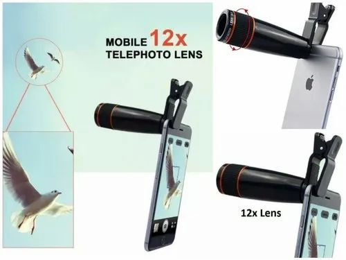 12x Telescopic Zoom Lens