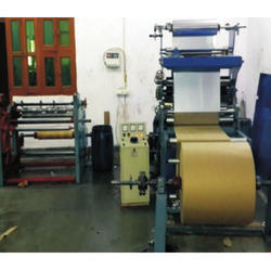 32 inch Paper Plate Lamination Machine