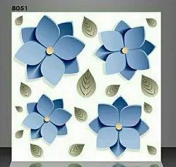 Matte Indoor Vitrified Tiles, Size: 2x2 Feet