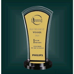 Philips Award Trophy