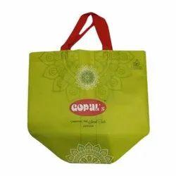 Loop Handle Printed Non Woven Carry Bag, Capacity: 2 Kg