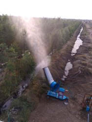 MIST CANON DUST SUPPRESSION SYSTEM