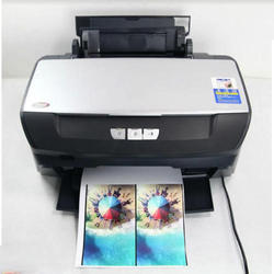 Sticker Printing Machine At Best Price In India