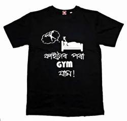 Black GYM Printed T shirt