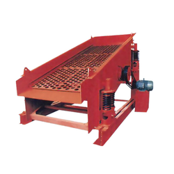 Vibrating Screen / Grader