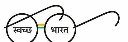 Swachh Bharat Abhiyaan Service, Social Welfare Service ...
