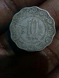 Alimunium Coin