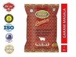 OmJee GaiChhap Curry Garam Masala Powder 1kg Premium