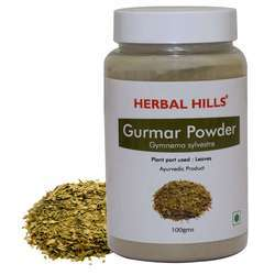 Natural Gurmar(Gymnema Madhunashini) Powder 100 gms