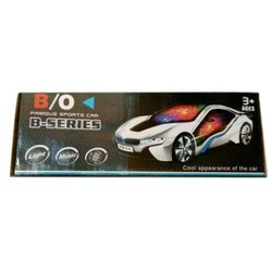 Plastic Battery Toy Sports Car