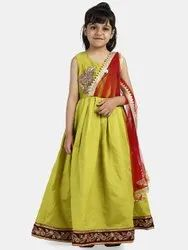 BownBee Cut Sleeve Taffeta Party Gown, Size: 2 to 11 Years