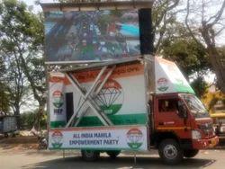 Hydraulic Mobile Van Advertising