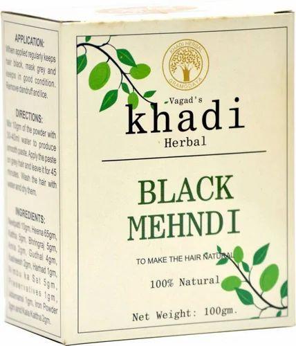 43aba9cf8 Khadi Herbals Henna Black Mehndi (100 G), Pack Size: 100gm, For ...