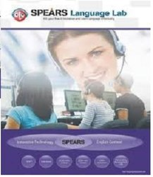 LANGUAGE LAB SOFTWARE