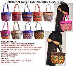 Fancy Rajasthani Multicolor Shoulder Bag - Cotton Jhola Bag