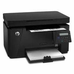 HP Multi Function Monochrome Laser Printer
