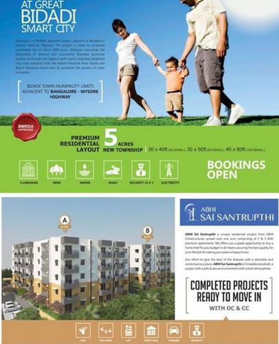 Creative Media Service Provider Of Advertising Service For Jewellery Advertising Service For Real Estate From Bengaluru