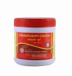 Shankhpushpi Churan