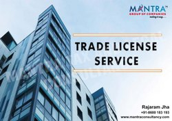 Consultant For Trade License In Maharashtra