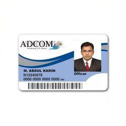 Rectangular PVC Loyalty Card