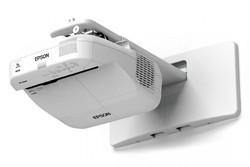 Epson Ultra Short Throw Projector