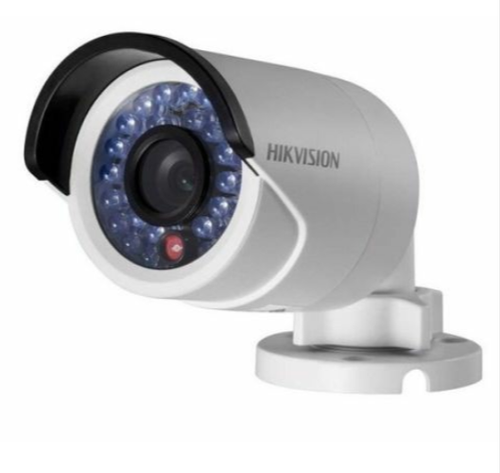 Surveillance - 2 MP Infrared Network Bullet Camera DS