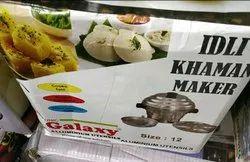 Manual Idli Khaman Maker, Capacity: 12