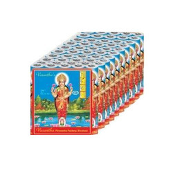 Lakshmi Bomb Cracker