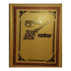 Hanuman Yantra/ Suraksha Kavach Wooden Look Corporate Gift