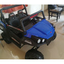 Blue And Black Rechargeable Battery Operated Jeep