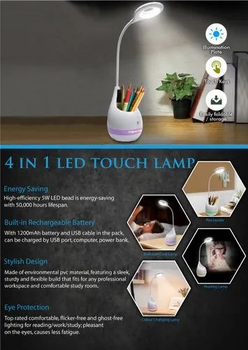 4 In 1 Touch Lamp