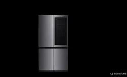 LG Refrigerator, Domestic