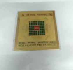 Golden Plated Sree Vastu Maha Yantra