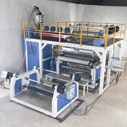 Rice Bag BOPP Extrusion Coating Plant